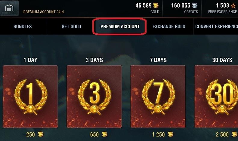 World of Tanks Blitz взлом золото