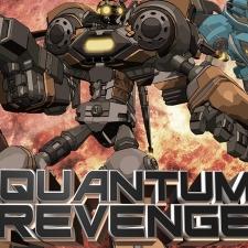 Quantum Revenge взлом