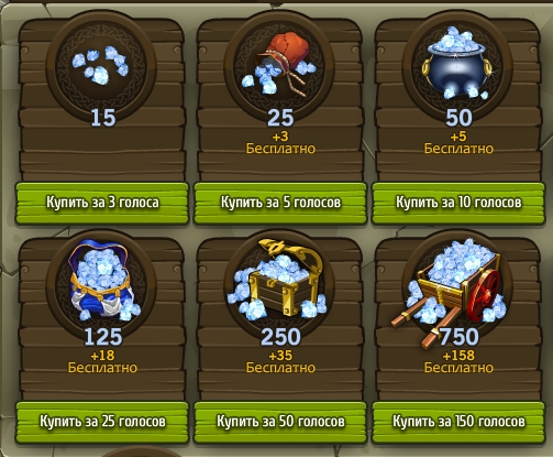 Рыцари Битва Героев кристаллы