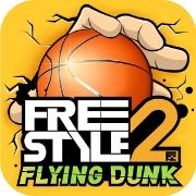 Freestyle 2: Flying Dunk взлом