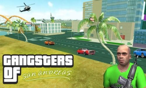 San Andreas Real Gangster Crime взлом андроид