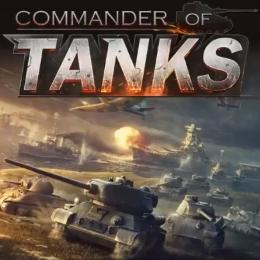 Commander of Tanks взлом андрид