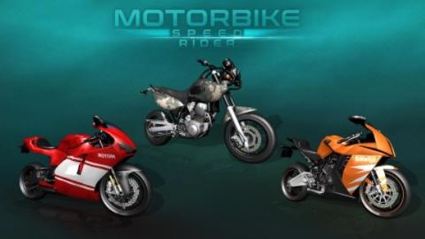 Motorbike Speed Rider взлом на андроид