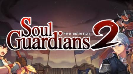 Soul Guardians 2 взлом на андроид