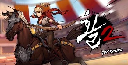 Battle of Arrow взлом на андроид