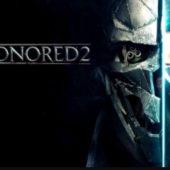 Dishonored чит коды