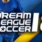 Dream League Soccer 2018 взлом