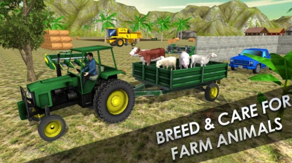 Farm Tractor Simulator 18 бесплатно