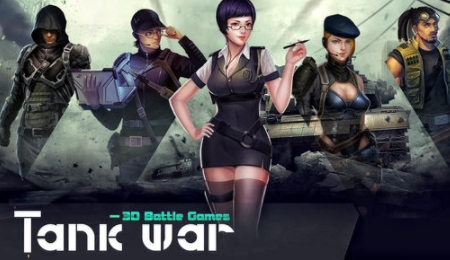 Tank War - 3D Battle Games взлом