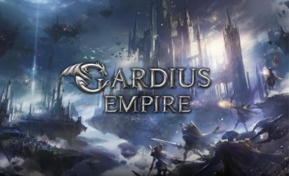 Gardius Empire взлом