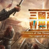 Romance of the Three Kingdoms взлом