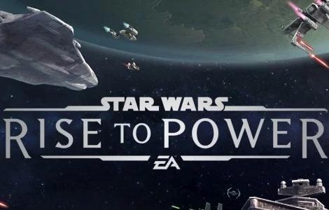 Star Wars: Rise to Power взлом на андроид
