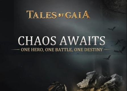 Tales of Gaia взлом