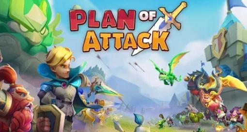 взлом Plan of Attack на андроид