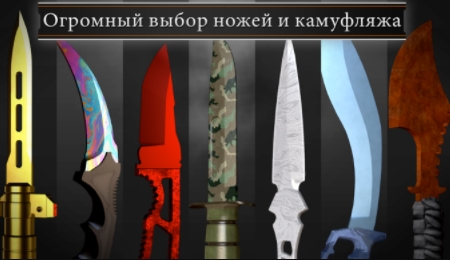 Battle Knife бесплатно