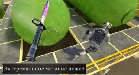 Battle Knife золото