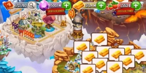 Dragon City много денег