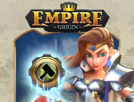 взлом Империя: зарождение