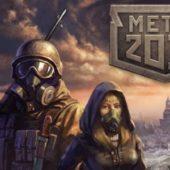 читы Метро 2033