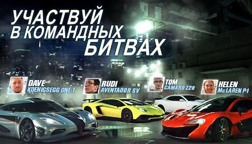 CSR Racing 2 мод