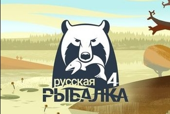 Русская рыбалка читы