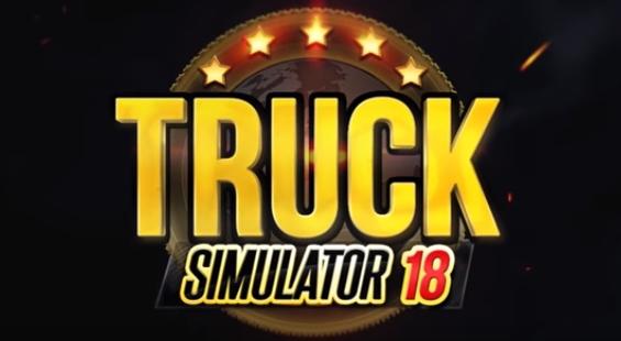 Truck Simulator 2018 : Europe взлом