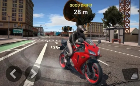 Ultimate Motorcycle Simulator взлом