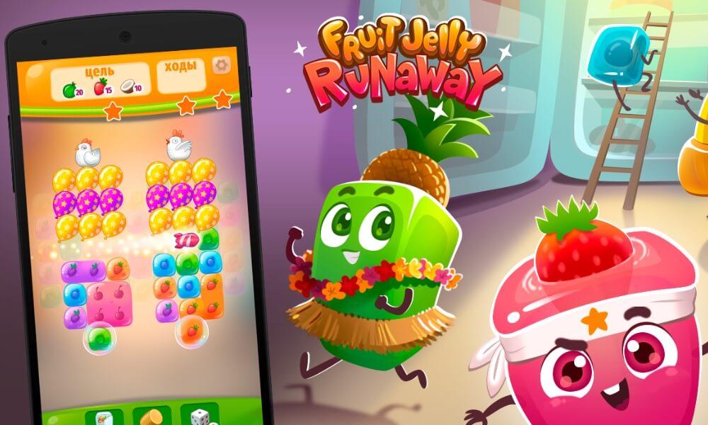 Fruit Jelly Runaway на андроид