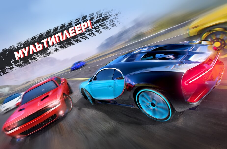 GTR Traffic Rivals взлом