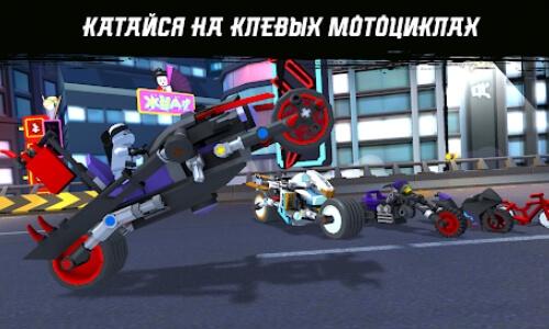 LEGONINJAGO Ride Ninja на Android