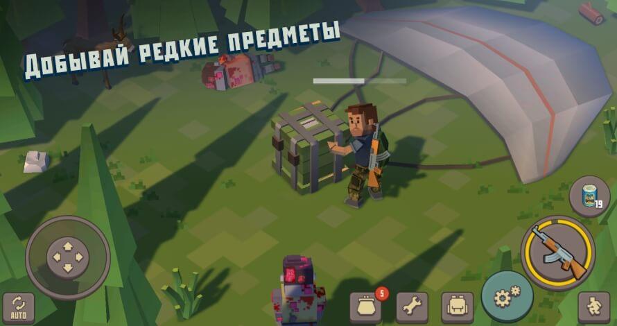 Cube Survival: LDoE бесплатно