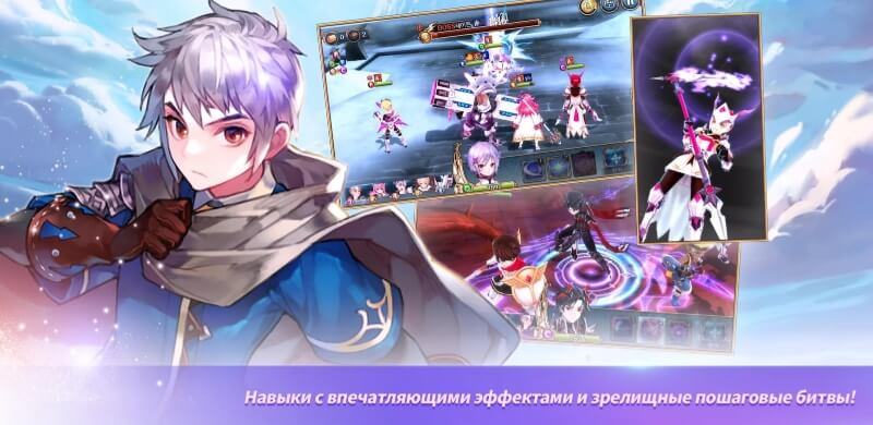 Knights Chronicle мод