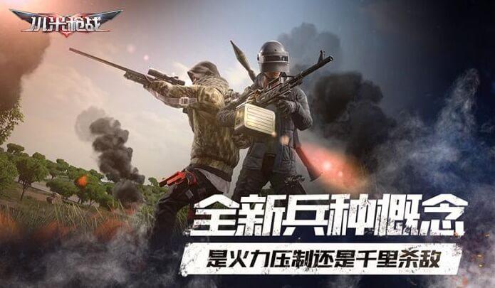 Millet Shootout: Battlefield Frontline чит