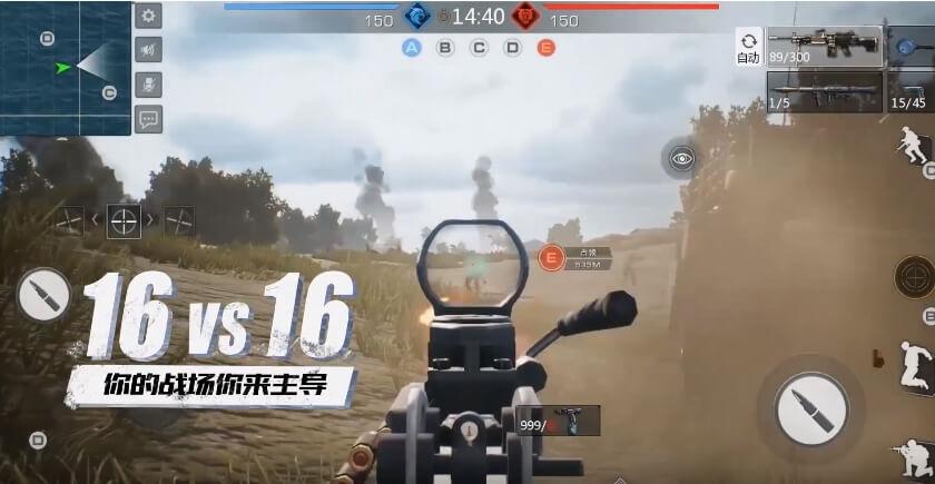 Millet Shootout: Battlefield Frontline взлом