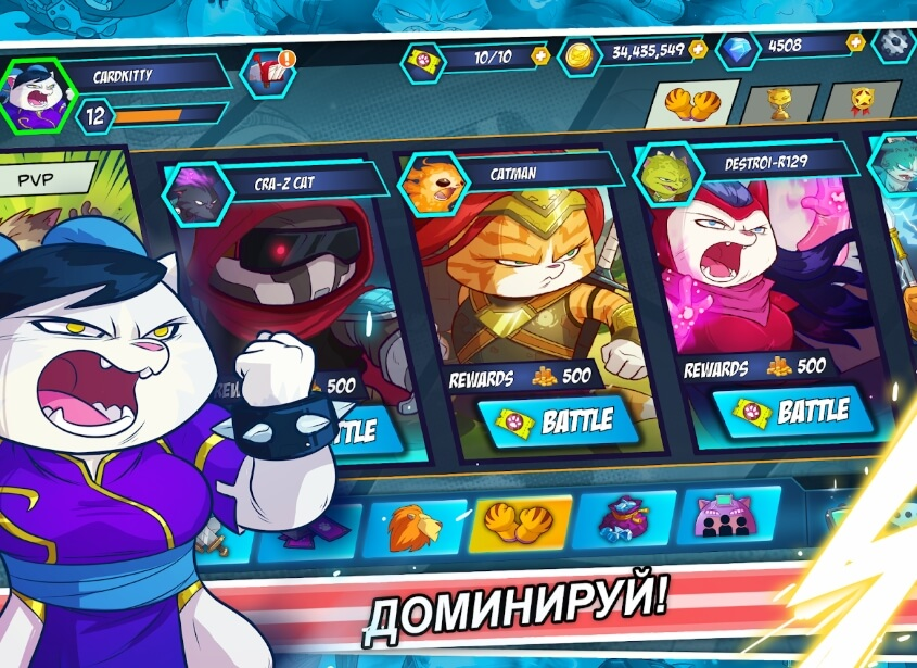 Tap Cats: Battle Arena мод