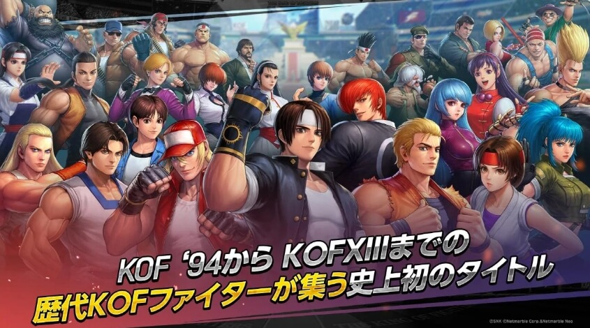 THE KING OF FIGHTERS ALLSTAR взлом