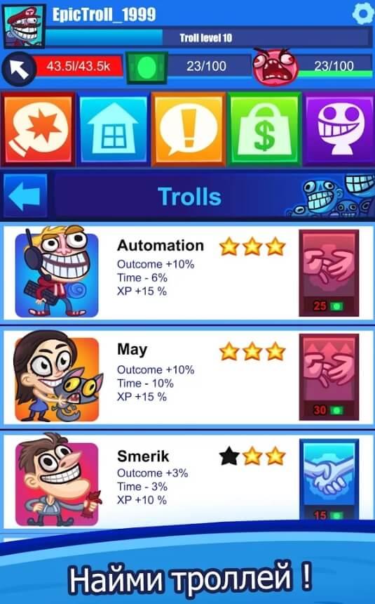 Troll Face Clicker Quest чит