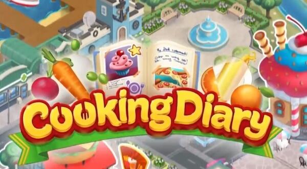 Cooking Diary взлом
