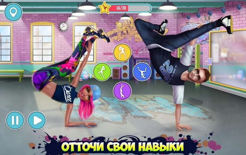 Hip Hop Battle - Girls vs. Boys Dance Clash мод