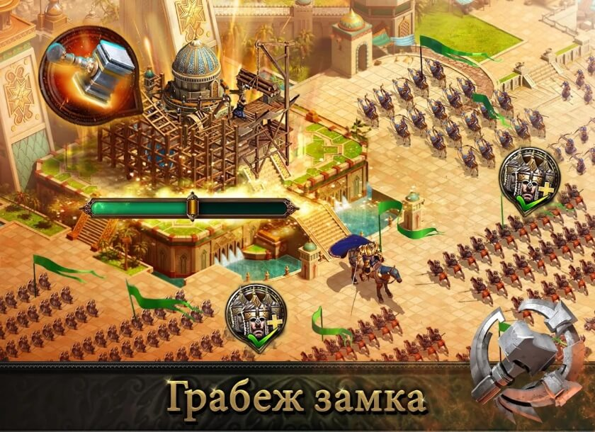 Wars of Glory мод