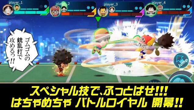 Weekly shonen Jump kikkyou janjan stadium взлом