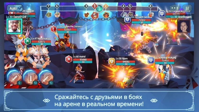Phantomgate : The Last Valkyrie мод
