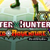 HUNTER × HUNTER Greed Adventure андроид