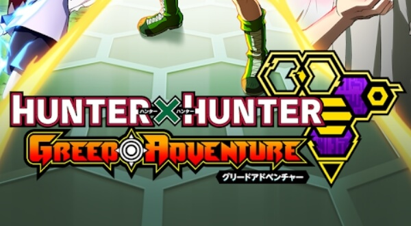 HUNTER × HUNTER Greed Adventure андроид