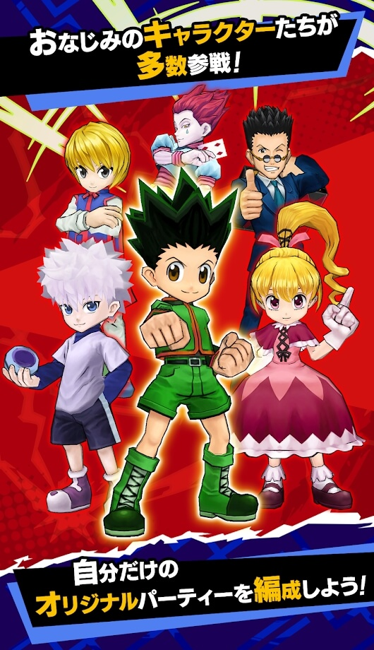 HUNTER × HUNTER Greed Adventure мод
