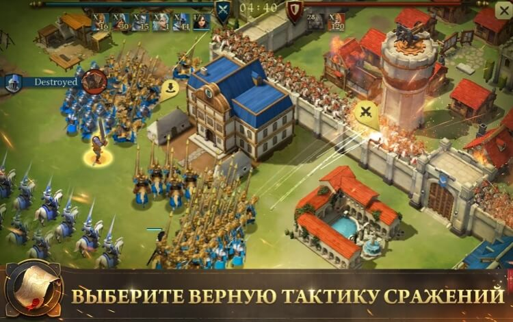 Legend: Rising Empire мод
