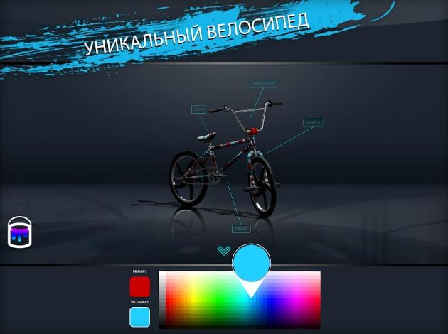 Touchgrind BMX 2 взлом