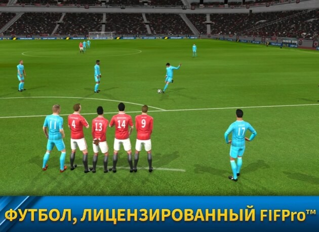 Dream League Soccer 2019 взлом