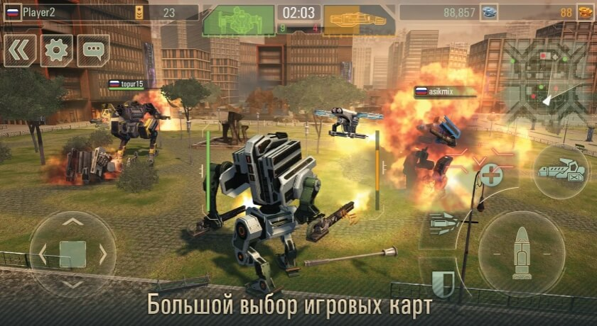 WWR: World of Warfare Robots взлом