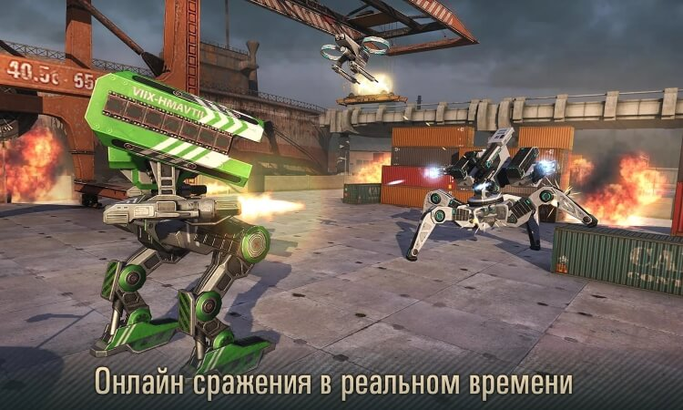 WWR: World of Warfare Robots мод